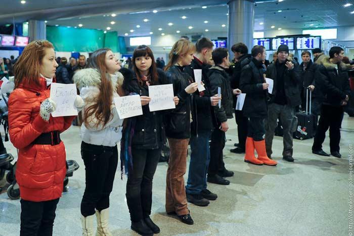 pastebėjimas apie nelaimę Domodedovo oro uoste