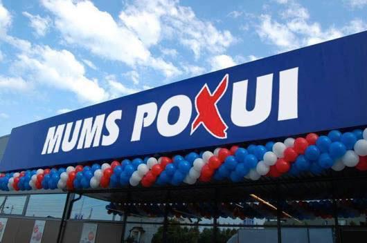maxima-mums-pochui